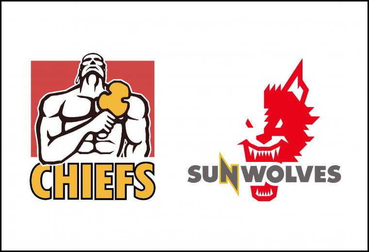 Gallagher Chiefs v Sunwolves